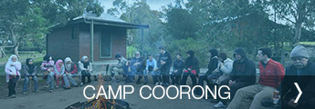 home_campus_coorong